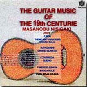 19世紀のギター音楽