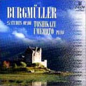 ブルグミュラー/25の練習曲 作品100